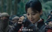 辛芷蕾剧照20
