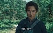 怒晴湘西_鹧鸪哨剧照