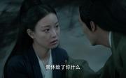 张震剧照9