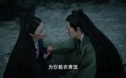 张震剧照7