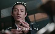 张震剧照12