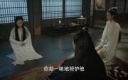 张震剧照3