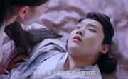 邢昭林剧照16