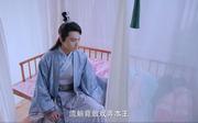 邢昭林剧照25