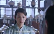 邢昭林剧照14
