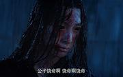 陈情令_温宁剧照
