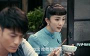 杨幂剧照14