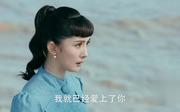 杨幂剧照13