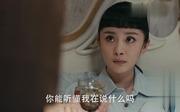 筑梦情缘 杨幂
