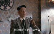 霍建华剧照25
