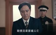 筑梦情缘_杜万鹰剧照