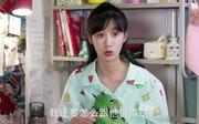 徐悦剧照17