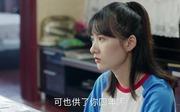 徐悦剧照15