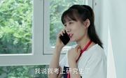徐悦剧照9