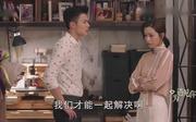 张铭恩剧照4