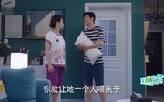 潘粤明剧照23