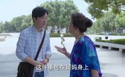 潘粤明剧照21