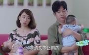 潘粤明剧照18
