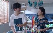 潘粤明剧照15