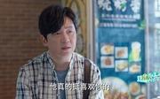 潘粤明剧照11