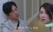潘粤明剧照8