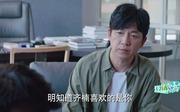 潘粤明剧照7