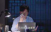 潘粤明剧照3