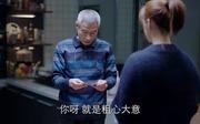 蒋欣剧照20