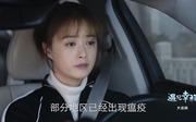 蒋欣剧照8