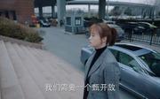蒋欣剧照5