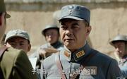 王新军剧照14