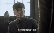 王新军剧照22