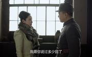 王新军剧照21