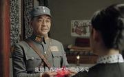 王新军剧照2