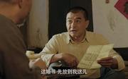 王新军剧照6
