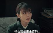 潘之琳劇照24