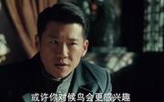 王驍劇照5