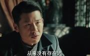 王驍劇照4