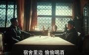 王驍劇照3