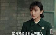 潘之琳劇照11