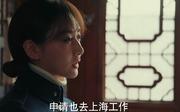 潘之琳劇照5
