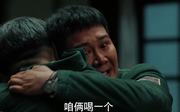 光榮時代_郝平川劇照