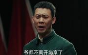 光榮時代_鄭朝陽劇照