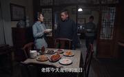 老酒馆 陈宝国