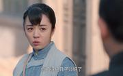 老酒馆_小晴天剧照