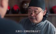 陈宝国剧照25