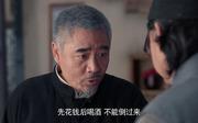 陈宝国剧照22