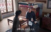 陈宝国剧照17