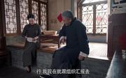 陈宝国剧照16