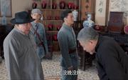 陈宝国剧照11